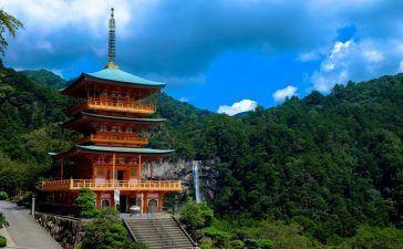 Becas para estudiar en Japón